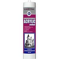 Герметик Lacrysil силиконизированный белый, водостойкий