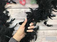 Карнавальное Боа перьевое черное