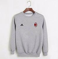 Футбольный свитшот (кофта) Милан-Адидас,  Milan-Adidas, серый, К4526