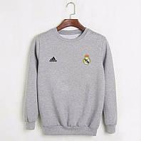 Футбольный свитшот (кофта) Реал Мадрид-Адидас, Real Madrid-Adidas, серый, К4535