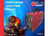 Зварювальний інвертор WELD ММА-345 IGBT, фото 4