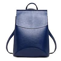 Рюкзак сумка трансформер женский с клапаном (синий), фото 1