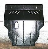 Защита картера двигателя и кпп Seat Leon 1999-2005 с установкой! Киев, фото 2