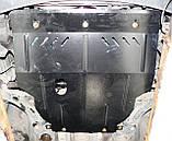 Защита картера двигателя и кпп Seat Leon 1999-2005 с установкой! Киев, фото 5