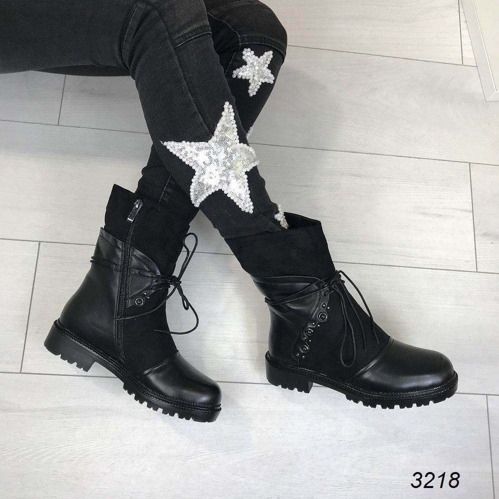 Зимние ботинки эко - кожа + эко - замш