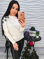 Женский  свитер с  3-d аппликацией