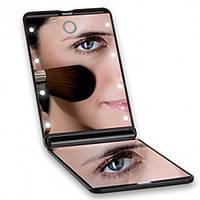 """Складное зеркало для макияжа с подсветкой и увеличением """"LED Travel Mirror"""""""