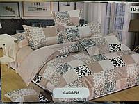 Двуспальное постельное бельё Сафари