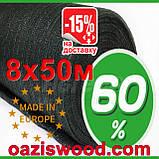 Сітка затіняюча, маскувальна рулон 8х50м 60% Угорщина захисна купити оптом від 1 рулону, фото 10