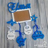 Детская метрика из дерева с именем и рамкой для фото для мальчика