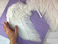 Крылья Ангела белые перьевые карнавальные 55*40 см