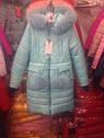 Зимнее пальто на девочку подростка Бубон Размеры 38- 44 Новинка! Мята, фото 7
