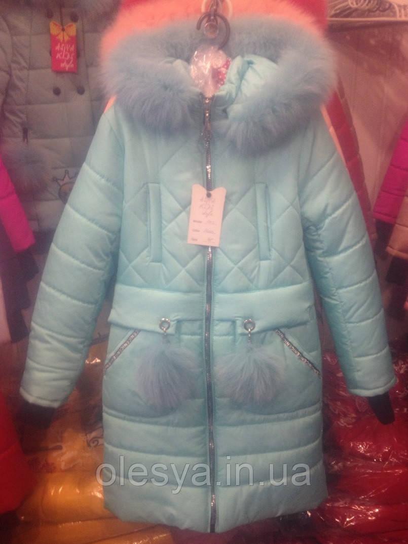 Зимнее пальто на девочку подростка Бубон Размеры 38- 44 Новинка! Мята