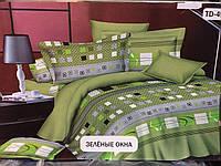Двуспальное постельное бельё Зеленые окна