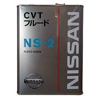 Масло для вариаторов NISSAN CVTF NS2 4л KLE52-00004