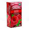 Чай Intensitea (Интенси) Малина