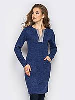 Женское стильное трикотажное синее платье со стразами р.44,46