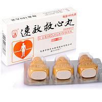 Скорая помощь сердцу - Сусяоцзюсивань Suxiaojiuxinwan