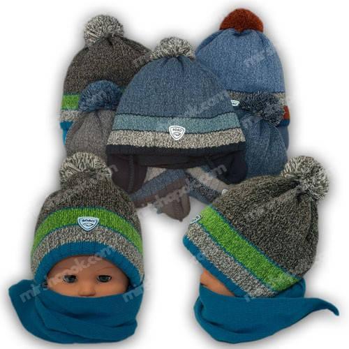 Комплект шапка и шарф для мальчика Agbo (Польша), р. 48-50, подкладка Superwarm, 1323-1
