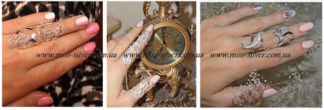 восточные кольца, кольцо во весь палец, кольца на весь палец, кольца с изгибом