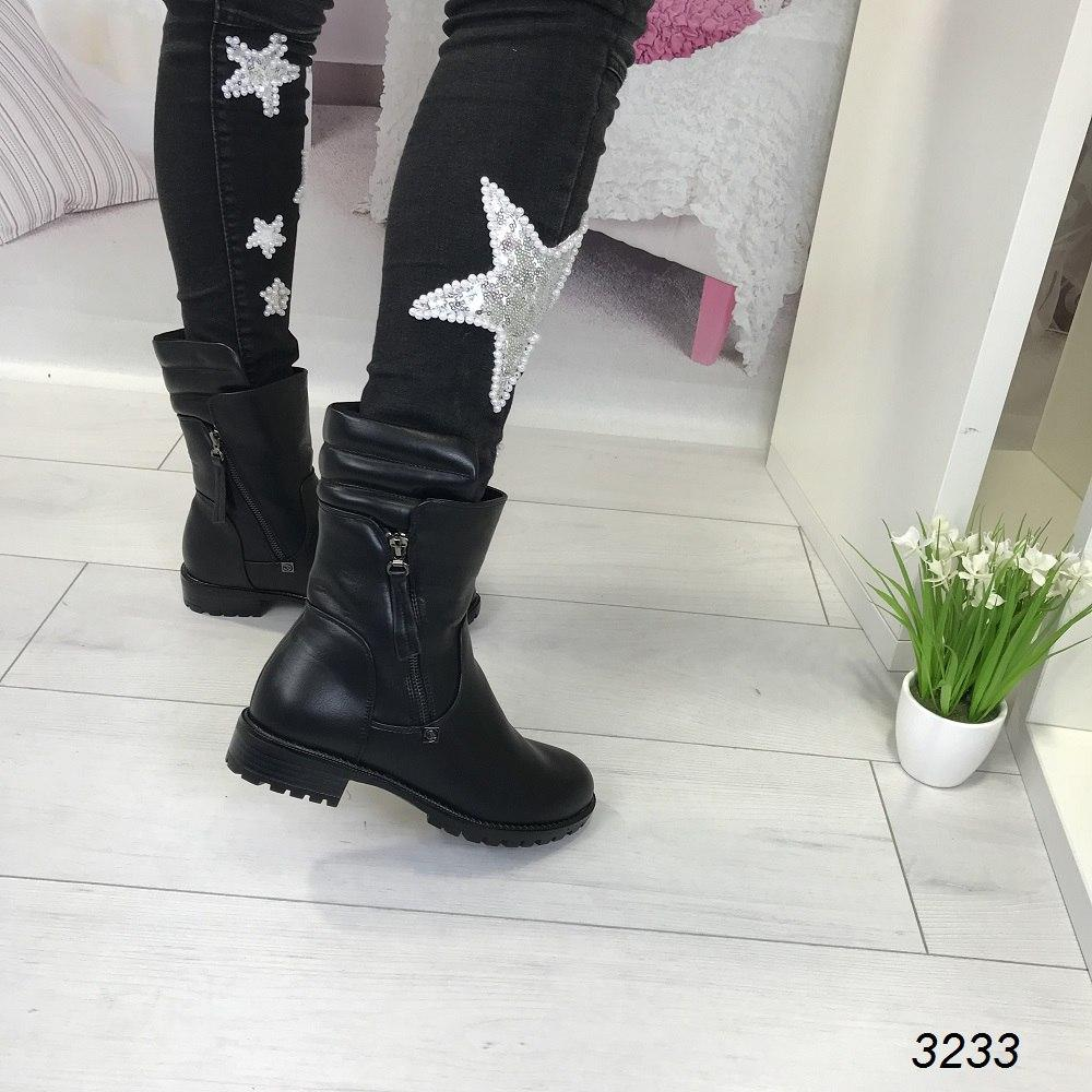 Зимние ботинки эко - кожа