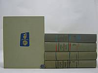 Искусство стран и народов мира. Краткая художественная энциклопедия. В пяти томах (б/у)., фото 1