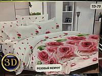 Полуторное постельное бельё Розовый жемчуг