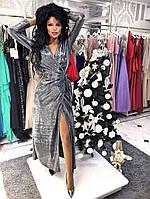 Нарядное длинное блестящее  платье на запах Модель 1090 (ИНГ)