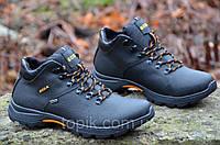 Зимние мужские ботинки, черные натуральная кожа, мех Gore-tex Харьков (Код: Ш898а)