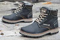 Мужские зимние ботинки черные натуральная кожа, мех, шерсть матовые Харьков (Код: Ш917а)