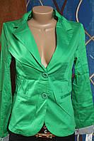 Пиджак ярко-зеленый с длинным рукавом, размеры S,L