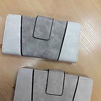 Стильный женский кошелек, фото 1