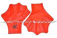Лопатки для плавания силикон
