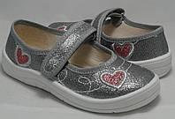 Тапочки WALDI арт. 269-712 Алина серебро сердце