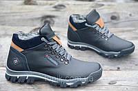 Мужские зимние ботинки, полуботинки натуральная кожа, мех, шерсть черные толстая подошва (Код: Ш952а)