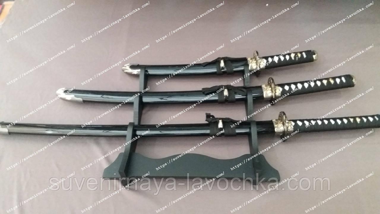Сувенирный меч Катана Самурайский 3 в 1 ( Katana 3в1 )