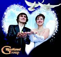 Организация и проведение свадеб.