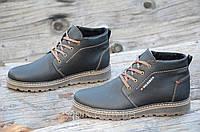 Удобные зимние мужские полуботинки ботинки черные натуральная кожа, мех, шерсть прошиты (Код: Ш960а)