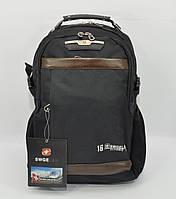 Рюкзак городской SwissGear 9358 черный, выход для USB, наушников