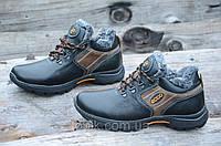 Зимние мужские ботинки, кроссовки, полуботинки натуралькая кожа черные прошиты (Код: Ш967а)