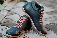 Ботинки полуботинки зимние кожа мужские темно синие Харьков (Код: Ш147а)