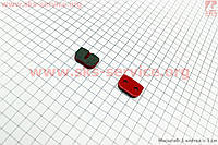 Тормозные колодки диск. тормоз к-кт (Avid 79cc, Mini Bike Rear, MBX10, Motovox)