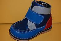 Детские демисезонные ботинки для мальчика ТМ Шалунишка  размеры 20