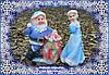 Новогодний набор Дед мороз и Снегурочка 52 см.