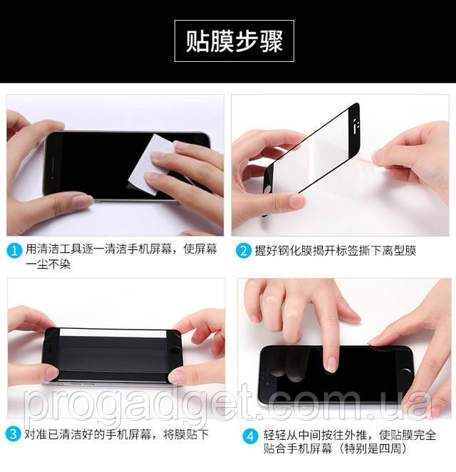 Защитное стекло для Xiaomi Redmi Note 4x Lancome Black