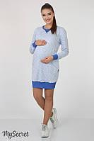 Сукня для вагітних та годуючих (платье для беремених  и кормящих)    SAVA DR-46.142
