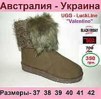 """Сапоги женские - угги UGG """"Valentino"""". Унты полусапожки. Мех енота, нубук, текстиль."""