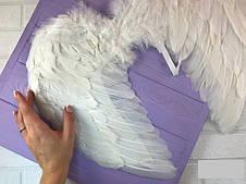 Крылья Ангела белые перьевые карнавальные 52*40 см