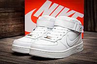 Кроссовки женские Nike Air Force, 771054-2