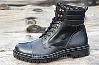 Зимние мужские высокие ботинки, натуральная кожа, мех черные прошиты Харьков 2017 (Код: Т910)